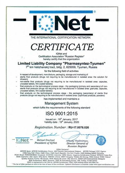 Сертификаты - IQNet - Международный сертификат качества менеджмента