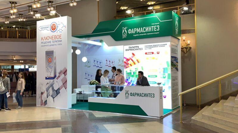 Стенд компании «Фармасинтез» на Национальном конгрессе эндокринологов