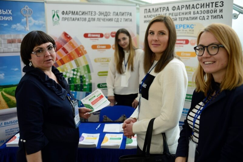 Компания «Фармасинтез» приняла участие в научно-образовательной конференции о лечении диабета 2 типа